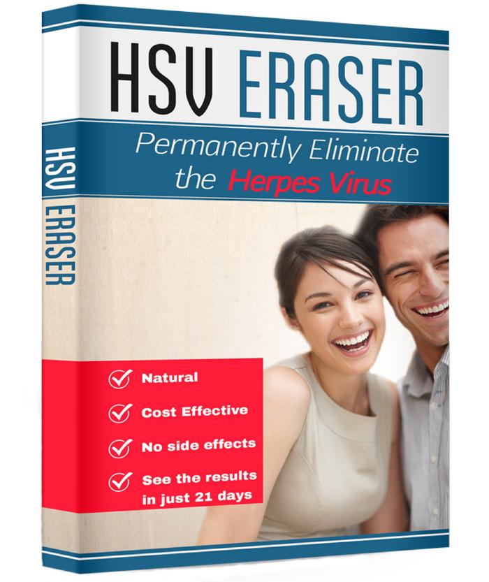 HSV Eraser System